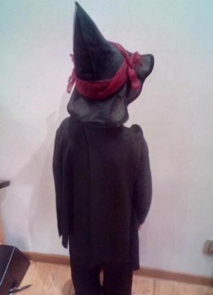 Карнавальный костюм ведьма,маг, чародей на хэллоуин
