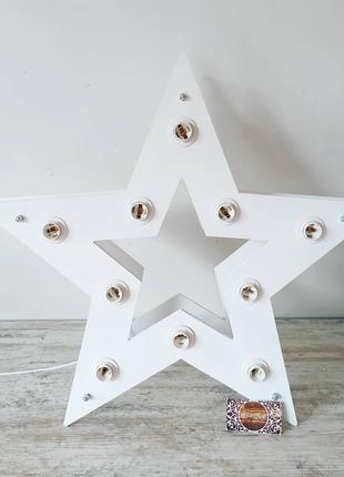 Зірка з підсвіткою лампочками для фотозона звезда неон лампочки