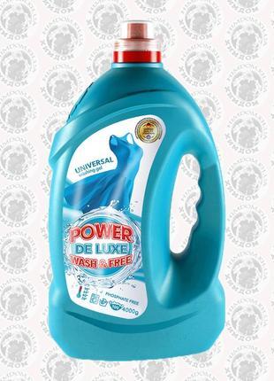 Гель для стирки Power Wash free de luxe 4л