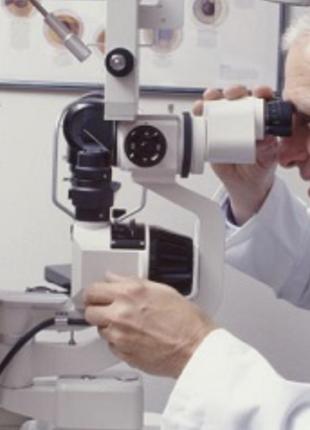 Офтальмолог г Кременчук