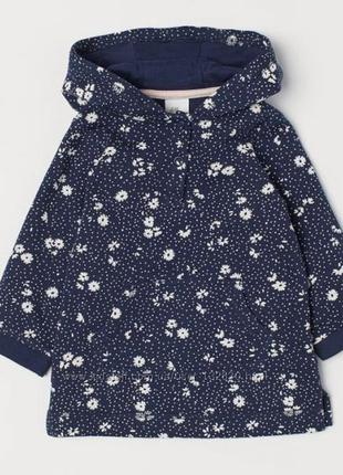 Тёплое платье h&m с капюшоном