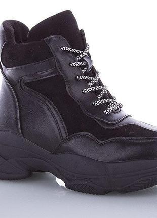 Модные женские высокие кроссовки ботинки черные, белые