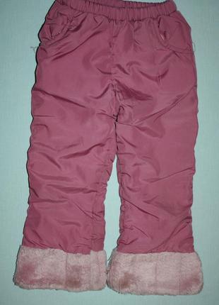 Зимние брюки на флисовой подкладке для девочки от 3до 5лет,отл...