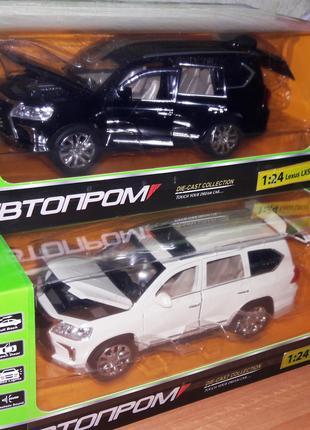 Машина металлическая Автопром 1:24 Lexus LX570, 7691, открываются