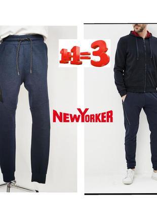♥1+1=3♥ new yorker athletics спортивные штаны джогеры