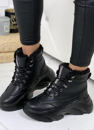 Высокие зимние ботинки на массивной подошве,чёрные тёплые боти...
