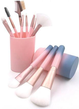 Кисти для макияжа набор 12 шт в тубусе футляре pink/blue
