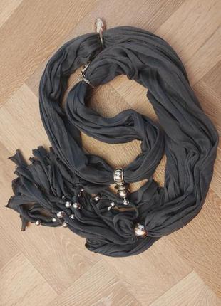Нежный шарф цвета мокрый асфальт