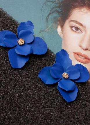 Красивенные серьги цветы глубокого синего цвета