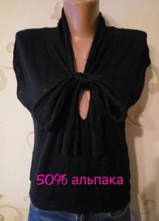 Kookai . 50% альпака . интересная тонкая кофта кофточка свитер...