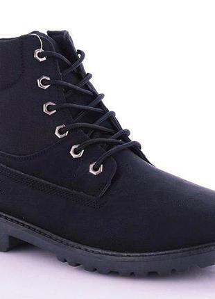 Зимние мужские термо ботинки в стиле тимберленд, мех, молния, ...