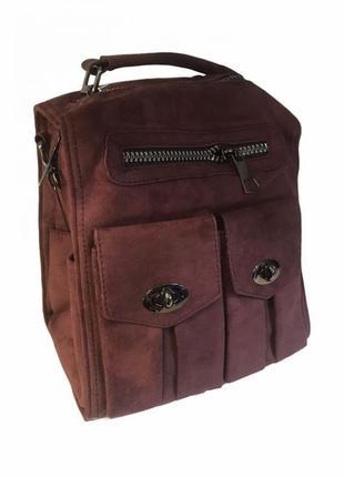 Коричневая сумка-рюкзак под замш