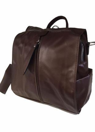 Коричневая сумка-рюкзак