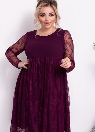 Нарядное бордовое платье с кружевами большие размеры