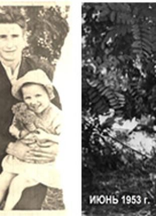 Восстановление и реставрация старых и поврежденных фото