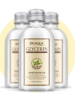 Глицерин увлажняющий bioaqua glycerin