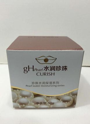 Антивозрастной крем для лица жемчуг curish
