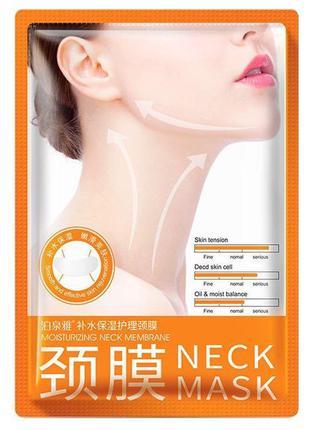 Маска для шеи bioaqua neck mask