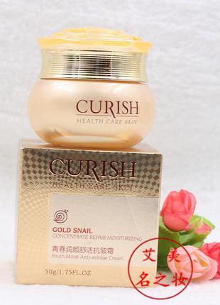 Антивозрастной крем для лица улитка curish