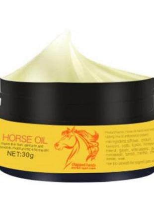 Крем для ног от трещин horse oil