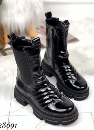 Ботинки челси на тракторной подошве