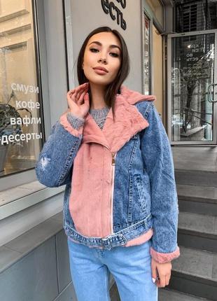 Джинсовая куртка на меху кролика