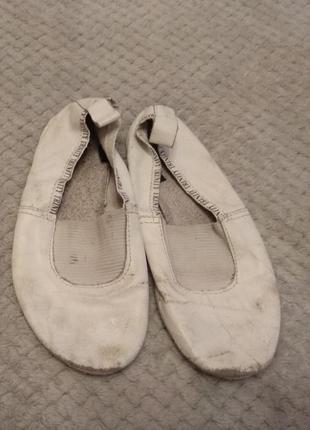 Чешки детские белые для танцев для занятия танцами
