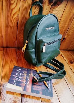 Рюкзак - сумка michael kors