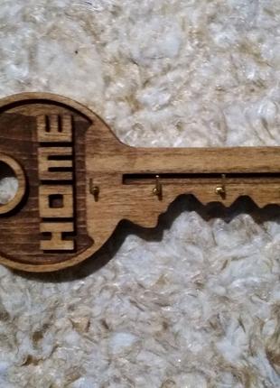 Ключница, ключниця