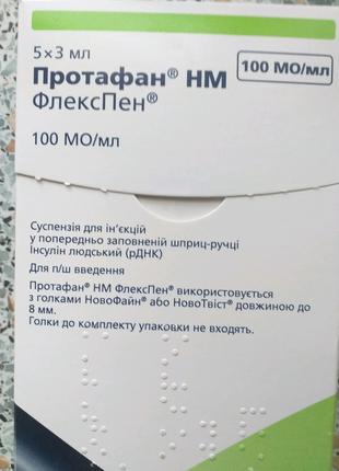 Инсулин Протафан