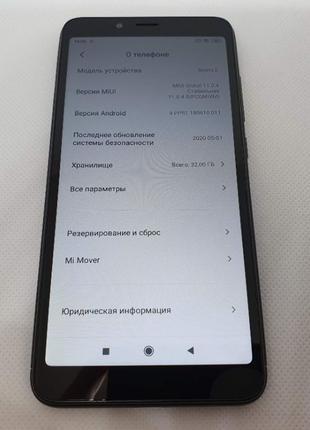 Xiaomi Redmi 6 3/32Gb LTE Dual Black