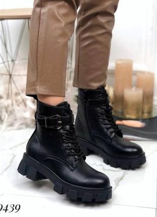 Ботинки на тракторной подошве