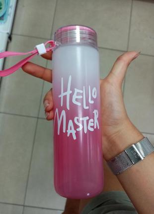 Бутылка для воды. последняя