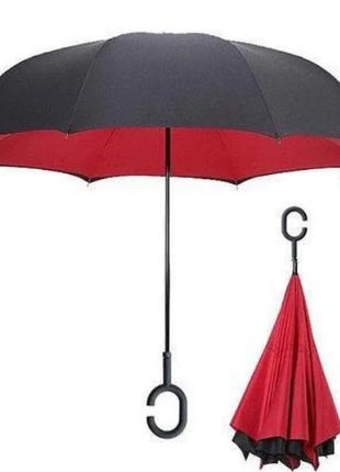 Умный зонт двухсторонний