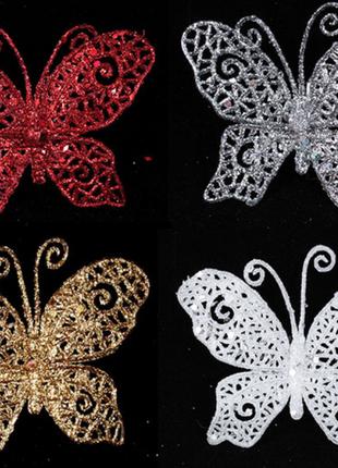 Набор новогодних  украшений на нг