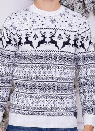 """Тёплый мужской свитер с """"олень"""""""