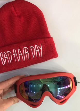 Зимняя шапка с горнолыжными очками