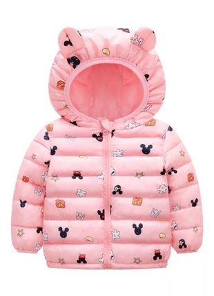 Куртка с ушками розовая