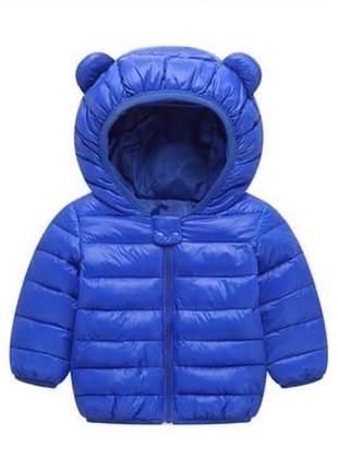 Синяя куртка с ушками