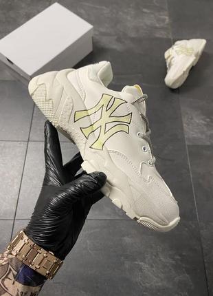 New york yankees white