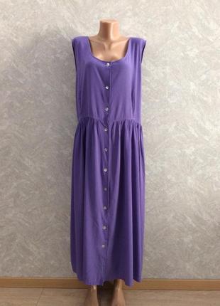 Сарафан платье на пуговицах большой размер 32
