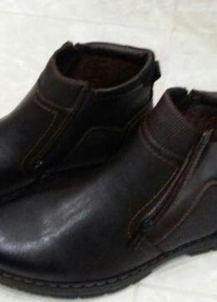 Ботинки, 43 р.
