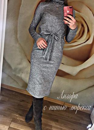 Платье ангора с нитью люрекса на кулиске