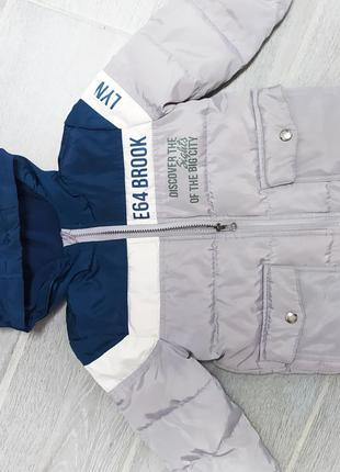 Стильная серая теплая  куртка на мальчика