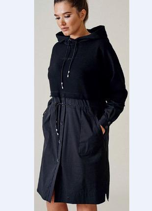 Burvin платье 7959