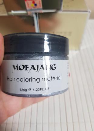 Окрашивающий крем воск для волос серебряный silver ash mofajan...