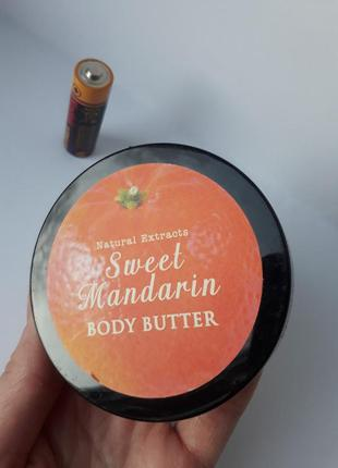 Масло для тела,