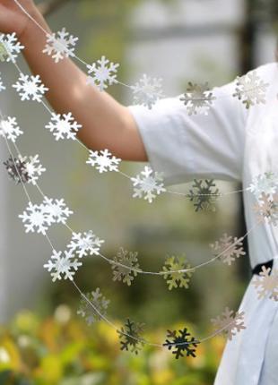 """Новогодние гирлянды серебристые """"Снежинки"""" - длина нити 4м"""