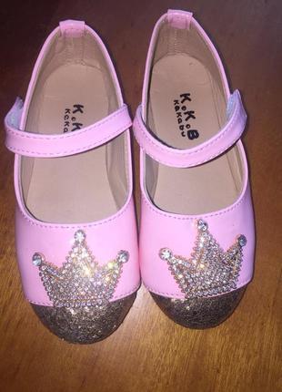 Туфли корона розовые 29розмір (19см)