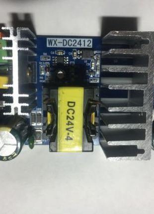 24В 4-6А WX-DC2412 Імпульсний блок живлення / Блок питания 24В